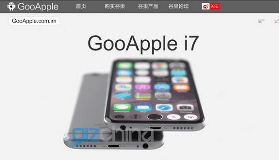 GooApple-i7